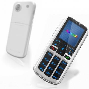 SAMSUNG mobile phone :: 2004