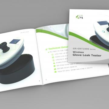 Glove Leak Tester Catalog :: 2017